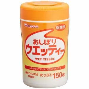 和光堂(WAKODO) おしぼりウエッティ (150枚) 【衛生用品】