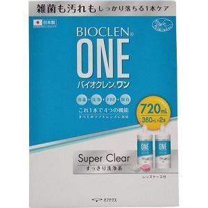 オフテクス バイオクレン ワン スーパークリア 360ml×2本 【医薬部外品】