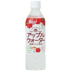 和光堂(WAKODO) ベビーのじかん アップルウォーター 5ヶ月頃から 500mL 【ベビー・飲料】