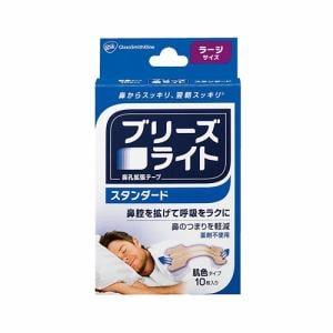 グラクソ・スミスクライン ブリーズライト 鼻孔拡張テープ スタンダード 肌色 ラージ (10枚) 【いびき対策】