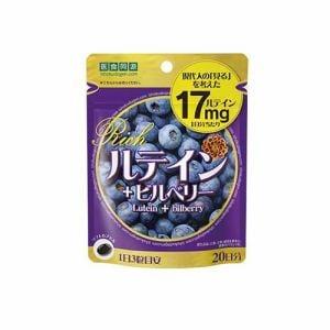医食同源ドットコム ルテイン+ブルーベリー リッチ (60粒) 【栄養補助食品】