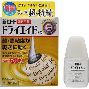 ロート製薬(ROHTO) 新ロート ドライエイドEX 10mL 【第3類医薬品】