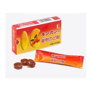 キンカン 金柑のど飴 20粒 【健康補助】