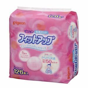 ピジョン (pigeon) 母乳パッド フィットアップ (126枚) 【衛生用品】