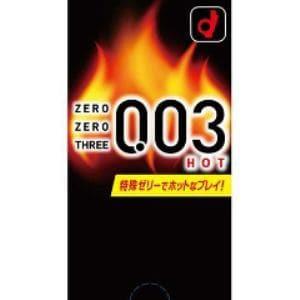 ゼロゼロスリー(003)ホット(10コ入)(コンドーム)【医療機器】