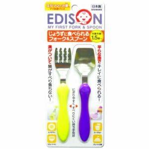 じょうずに食べられる エジソンのフォーク&スプーン(1セット)【ベビー・キッズ】