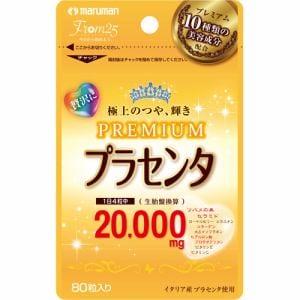 マルマン(maruman) プラセンタ20000 プレミアム (80粒) 【ビューティーサポート】
