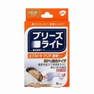 グラクソ・スミスクライン ブリーズライト 鼻孔拡張テープ エクストラ クリア 透明 レギュラー (8枚) 【いびき対策】