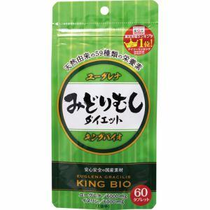 ロッツ キングバイオ みどりむしダイエット (60粒) 【ダイエットサポート】
