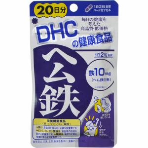 DHC ヘム鉄 20日分 40粒 【栄養機能食品】