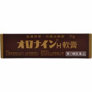 大塚製薬 オロナインH軟膏 チューブ (11g) 【第2類医薬品】