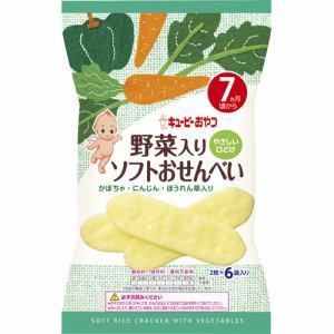 キユーピー おやつ 野菜入りソフトおせんべい 2枚×6袋入り 7ヵ月頃から 【ベビー・キッズ】