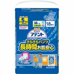 大王製紙 アテント パンツ式 さらさら 長時間お肌安心 M-Lサイズ 男女共用 5回吸収 (18枚入) 【介護用品】