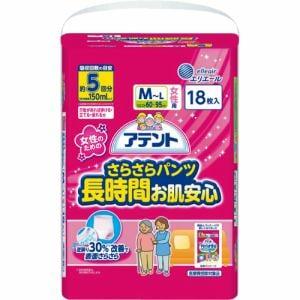 大王製紙 アテント パンツ式 さらさら 長時間お肌安心 M-Lサイズ 女性用 5回吸収 (18枚入) 【介護用品】