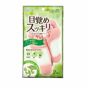 東京企画販売 ニューいきいきアロマ樹液シート 2枚入 (よもぎ) 【フットケア用品】