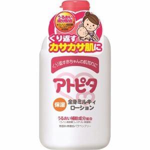 丹平製薬 アトピタ 保湿全身ミルキィローション (120mL) 【ベビー用品・スキンケア】