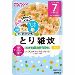 和光堂(WAKODO) グーグーキッチン とり雑炊 [7か月頃から] (80g) 【ベビーフード】