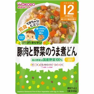 和光堂(WAKODO) グーグーキッチン 豚肉と野菜のうま煮どん [12か月頃から] (80g) 【ベビーフード】