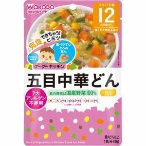 和光堂(WAKODO) グーグーキッチン 五目中華どん [12か月頃から] (80g) 【ベビーフード】