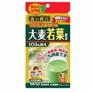 日本薬健 金の青汁純国産大麦若葉 (14包) 【健康食品】