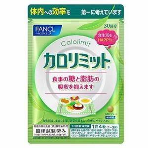 ファンケル(FANCL) カロリミット 約30回分 (120粒)  【機能性表示食品】
