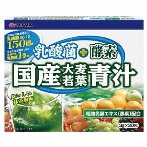 ユーワ(YUWA) 乳酸菌+酵素 国産大麦若葉青汁 (3g×30包) 【健康食品】