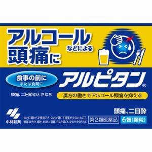 小林製薬 アルピタン (6包) 【第2類医薬品】