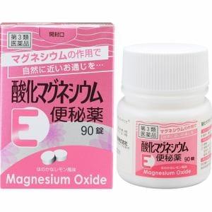 健栄製薬 酸化マグネシウムE便秘薬 (90錠) 【第3類医薬品】