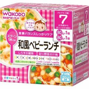 アサヒグループ食品 和光堂 ベビーフード 栄養マルシェ 和風ベビーランチ 7か月頃から (80g×2パック) 【ベビー・キッズフード】