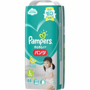 P&G パンパース さらさらケア パンツ Lサイズ 44枚 【日用消耗品】