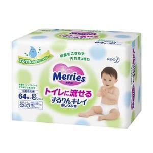 花王 メリーズ トイレに流せる するりんキレイ おしりふき つめかえ用 64枚×3個パック 【日用消耗品】