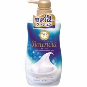 牛乳石鹸 バウンシア ボディソープ 清楚なホワイトソープの香り ポンプ 550ml 【日用消耗品】