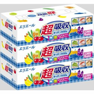 大王製紙 エリエール 超吸収キッチンタオル ボックス 75組×3P入 【日用消耗品】