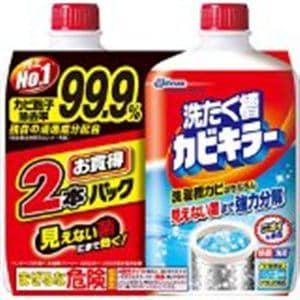 ジョンソン 洗たく槽カビキラー 2本パック(1セット)