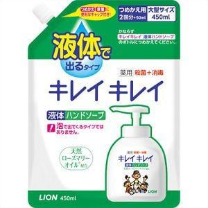 ライオン(LION) キレイキレイ 薬用液体ハンドソープ つめかえ用 大型サイズ 450ml【医薬部外品】