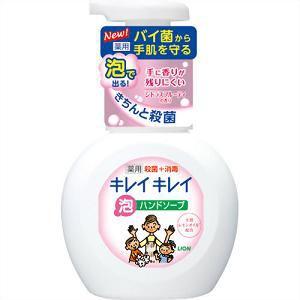 ライオン キレイキレイ 薬用泡ハンドソープ 250ml 【日用消耗品】