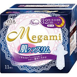 大王製紙 エリス メガミ(Megami) 肌ケアスリム (特に多い日の夜用) 羽つき 11枚入