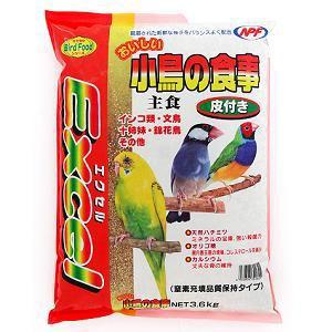 ナチュラルペットフーズ エクセル おいしい小鳥の食事 皮付き 3.6kg