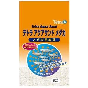 スペクトラムブランズジャパン テトラ アクアサンドメダカ 2kg メダカ用底砂