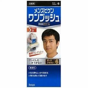 hoyu メンズビゲン ワンプッシュ 6 (ダークブラウン)