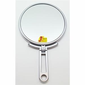 メリー 大鏡付両面折立手鏡 シルバー CH‐8740