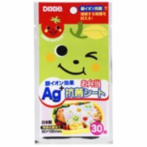 日本デキシー 大好き お弁当抗菌シート(30枚入)
