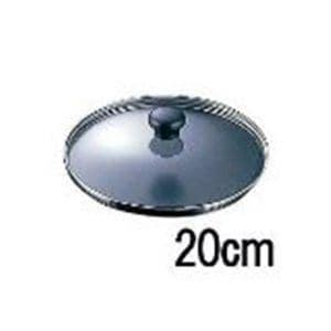 強化ガラス蓋 20cm HO-1063ガラスフタ20CM