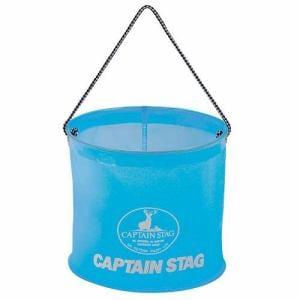 CAPTAIN STAG M-1738 キャプテンスタッグ EVAマルチ丸形バッグ24(ブルー)