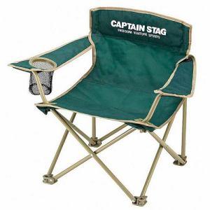 CAPTAIN STAG M-3888 キャプテンスタッグ CS  ラウンジチェア(ミニ)(グリーン)