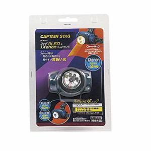 キャプテンスタッグ M-5111 CAPTAIN STAG フォグ3LED+1Xenonヘッドライト