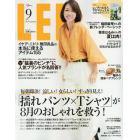 L E E (リー) 2017年9月号
