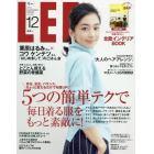 LEE(リー) 2014年12月号