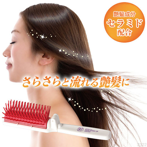 美容師さんの艶髪ブラシ 携帯用 0070-1988