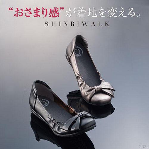 SHINBIWALK バレエスニーカー0070-2911ブラック23.5